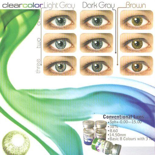 خرید لنز رنگی سالانه کلیر کالر 1