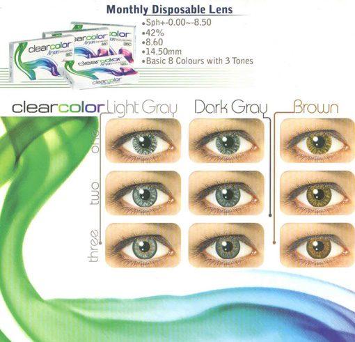 خرید لنز رنگی فصلی کلیر کالر 1