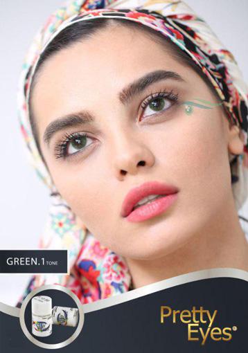 خرید لنز سبز مارشال تن 1